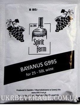 Винные дрожжи Spirit Ferm Bayanus G995